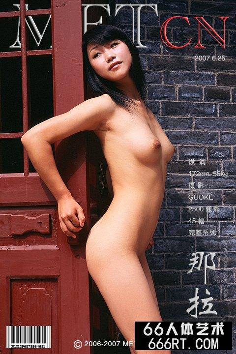 性感裸体美女_《那拉》徐润07年6月25日人体作品