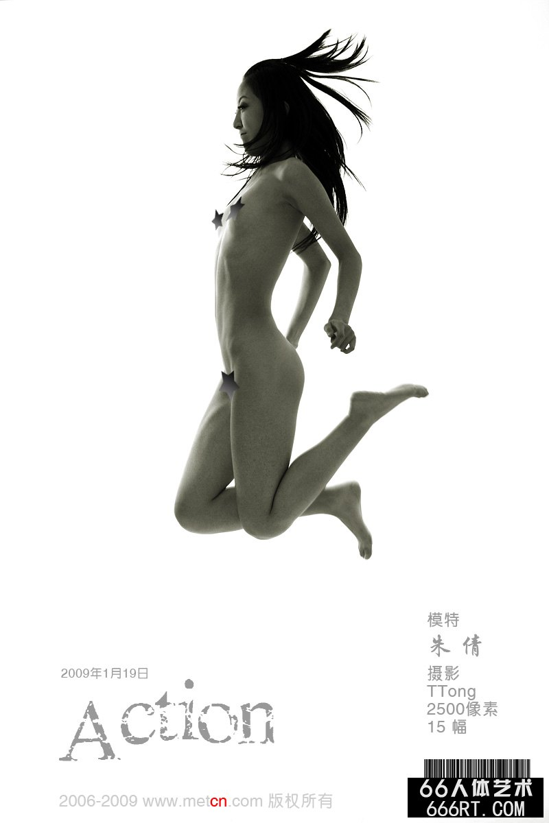 《Action》美模朱倩09年2月1日室拍
