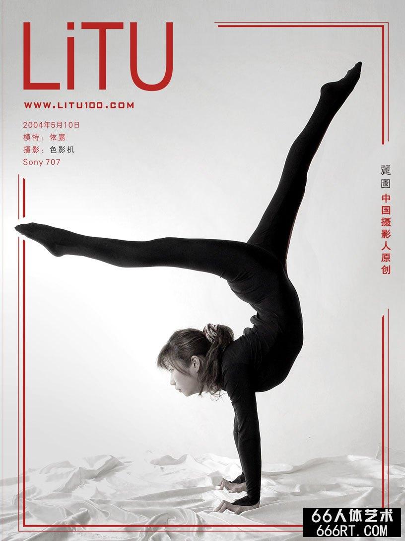 名模依嘉04年5月棚拍一组艺术体操人体