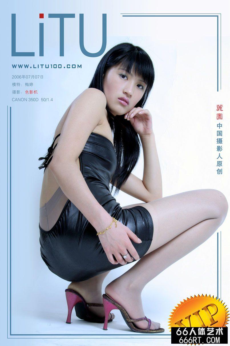 嫩模梅婷06年7月7日室拍短裙灰丝_人体模特棚拍果果丰腴人体