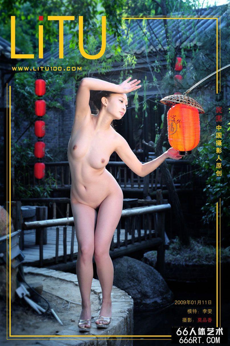 嫩模李雯09年1月11日园林外拍