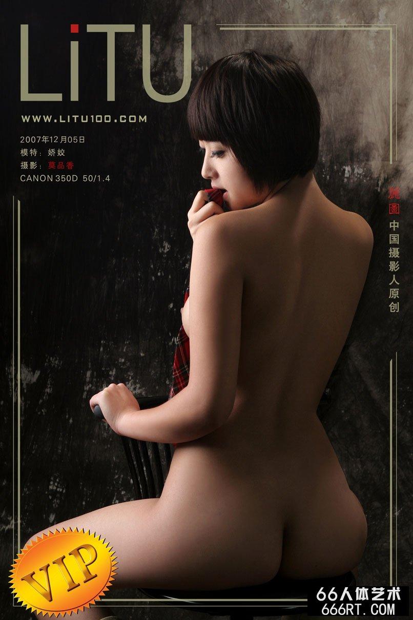 裸模娇姣07年12月5日内裤棚拍
