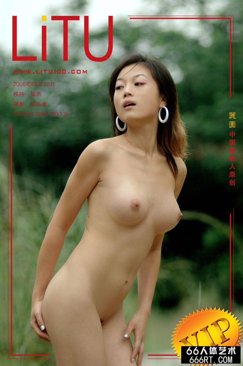 丰润的毓蕙06年9月10日外拍精选_国模吧gogo全球大胆人体私拍