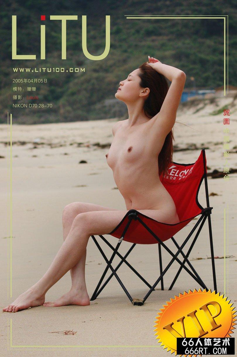 国模珊珊05年4月5日海边沙滩外拍